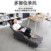 懶人沙發臥室網紅靠背電腦椅子客廳陽臺休閒躺椅榻榻米單人小沙發 傑克型男館