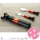 兒童立體米奇頭餐具組 304不鏽鋼湯匙叉子外出便攜餐具
