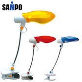 SAMPO 聲寶 (LH-U906VL) 輕巧節能夾燈(威勁)