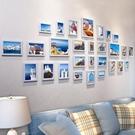 照片牆 星空 北歐風格照片牆相框牆創意掛牆組合套裝臥室相片牆摩登建筑T