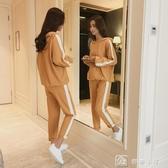 休閒套裝長褲長袖休閒套裝女版學生寬鬆時尚運動服兩件套 娜娜小屋