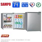 SAMPO聲寶 71公升二級能效單門小冰箱 SR-B07~含運不含拆箱定位