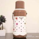 熱水瓶家用塑料暖水瓶保溫瓶暖瓶家用開水瓶...
