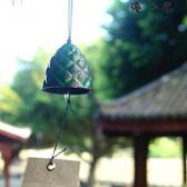 金屬掛飾日式南部鑄鐵風鈴松果YYJ-4056