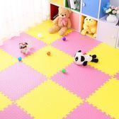 限時85折下殺爬行墊嬰兒泡沫地墊拼接60x60兒童爬行墊家用臥室爬爬墊拼圖海綿鋪地板墊子