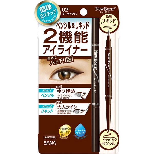 日本 SANA New Born 兩用眼線筆 EX 02 深棕