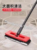 地板刷長柄硬毛瓷磚浴室衛生間廁所家用洗地刷子去死角神清潔器墻
