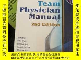 二手書博民逛書店F.I.M.S.罕見Team Physician Manual 2nd EditionY182287
