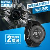 運動手錶防水手錶電子錶男女數字錶學生夜光電子錶【免運】