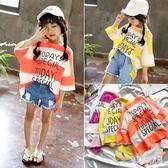 女童短袖韓版夏裝2019新款兒童寬鬆大版短袖圓領T恤衫5歲寶寶洋氣上衣 FR9522『俏美人大尺碼』