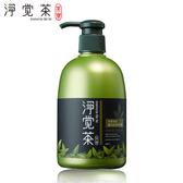 【茶寶 淨覺茶】茶籽酵素-植萃純淨洗手露 (350ml/瓶)