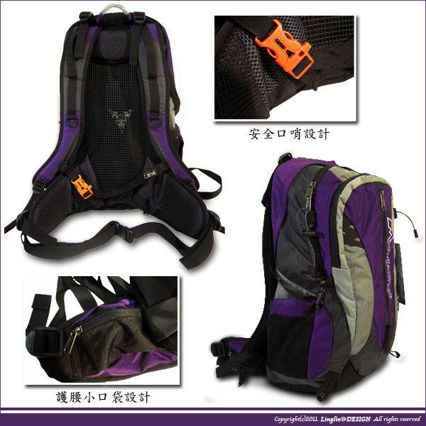 【EYE】30L 超輕弓形網架登山背包附防雨罩/運動後背包 EYE716