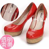 隱形束鞋帶 透明鞋束帶 鞋帶 防止鞋子過大掉落 一對