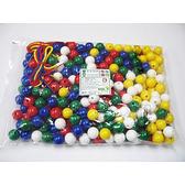 《 USL遊思樂教具 》小圓珠 300 PCS ( 1.8 CM ) / JOYBUS玩具百貨