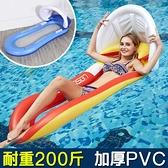 水上躺椅沙發浮排成人游泳圈泳池充氣浮床漂浮墊子游泳折疊氣墊床