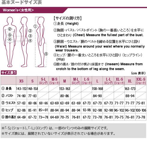 Mont-bell 日本品牌 防曬 抗風 潑水 薄外套 (1103265 WTSM 灰白) 女