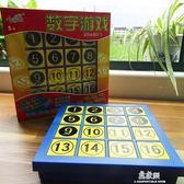 小乖蛋數字游戲 數獨邏輯思維推理能力120關桌面兒童九宮格玩具igo      易家樂