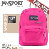 JANSPORT後背包包大容量15吋筆電包韓版帆布包防潑水學生書包彩色世界41550-9RX