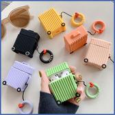 蘋果 AirPods 行李箱造型 蘋果藍牙耳機盒 AirPods保護套 Apple藍牙耳機盒保護套