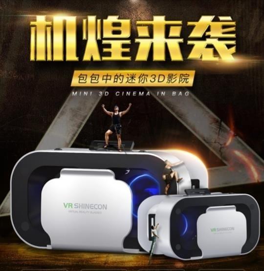 VR眼鏡 VR眼鏡虛擬現實3D智慧手機游戲rv眼睛4d一體機頭盔ar蘋果安卓手機 果果生活館
