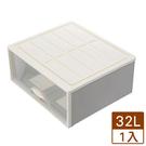 KEYWAY 抽屜整理箱K0982(32...