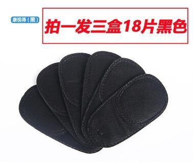 斜視弱視訓練遮蓋單眼罩