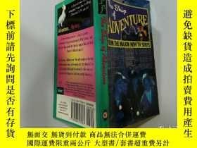 二手書博民逛書店the罕見ship of adventure:冒險之船Y200392