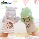 可愛動物手偶小熊兔子毛絨公仔親子講故事互動安撫玩偶嬰幼兒禮物 蘿莉小腳丫