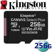 Kingston 金士頓 256GB 256G microSDXC TF UHS-I U3 A1 V30 記憶卡 (SDCS2/256GB)
