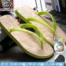 專櫃級木紋素面人字拖鞋-木紋綠M號