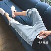 優惠兩天-淺藍色哈倫寬鬆七分褲男牛仔褲韓版潮流青少年夏季刺繡7分牛仔褲28-36淺藍色