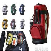 高爾夫裝球袋高爾夫球釘仿真桿袋T小球袋裝球包桿袋TEE 【快速出貨】