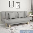 沙發床 沙發床兩用可折疊小戶型出租房經濟型簡易客廳臥室懶雙人布藝沙發【快速出貨】