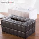 歐式經典居家PU皮質衛生紙盒 面紙盒