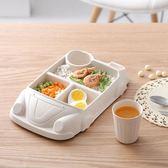 兒童餐具 竹纖維寶寶餐盤分格兒童餐具分隔小孩飯碗卡通小汽車家用防摔套裝【小天使】