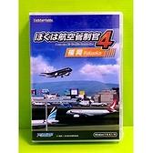 日本 正版 PC Game 我是航空管制官 4 福岡