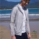 防曬服男夏季薄款釣魚外套風衣超薄透氣防紫外線冰絲男【步行者戶外生活館】