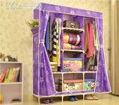 簡約現代雙人實木簡易衣櫃組裝折疊收納牛津布藝衣櫃大號加固衣櫥「Chic七色堇」igo