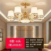 歐式吊燈客廳燈現代簡約餐廳臥室燈奢華大氣美式燈簡歐復式樓燈具 220vigo街頭潮人