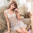 純白愛戀透視蕾絲柔紗二件式性感睡衣 愛的蔓延 NA16020125
