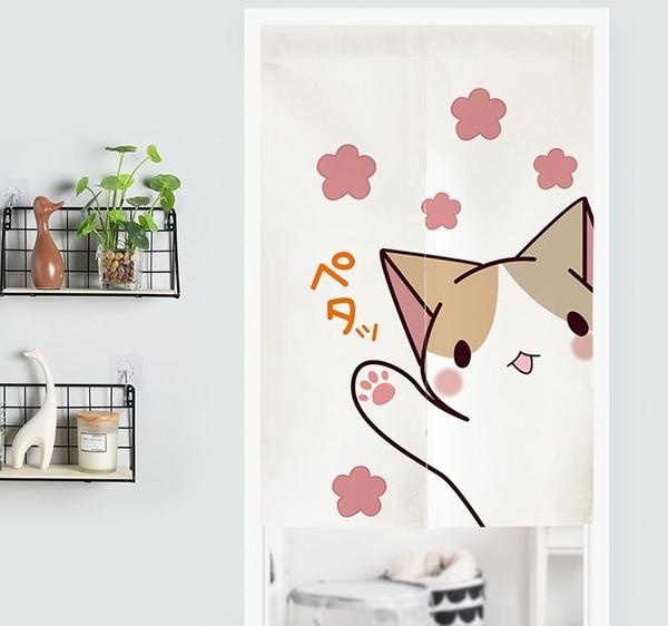 日式可愛櫻花貓咪門簾 隔斷簾 卡通創意半簾 掛簾 風水簾 尺寸可訂製 (寬65*高90cm)