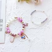 手環 萌 女孩 星星 時鐘 吊墜 水晶 多元素 串珠 兩件套 手環 手飾