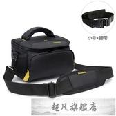 相機包 尼康相機包 單反D7500D7000 D3500 D5300 D5600D90便攜單肩攝影包 2019加厚款 小號 肩帶 腰帶