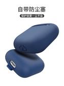 蘋果耳機保護套airpods2
