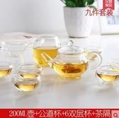 耐熱高溫玻璃功夫茶具套裝玻璃茶壺整套泡茶壺過濾紅茶具普洱茶杯