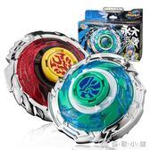 颶風戰魂3雙層陀螺玩具夢幻兒童烈風聖翼S魔幻戰斗王男孩  優家小鋪