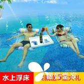 水上充氣浮排浮床游泳圈成人兒童加厚玩具海邊坐騎漂流游泳裝備