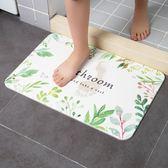 硅藻泥腳墊浴室吸水速乾地墊衛生間硅藻土防滑墊家用洗澡衛浴門墊ZMD 免運快速出貨