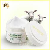 澳洲 G&M Lanolin Oil 維他命E超滋潤綿羊油(250g)【庫奇小舖】