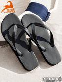 人字拖男夏季拖鞋簡約防滑黑色夾腳涼拖軟底夾拖橡膠沙灘鞋